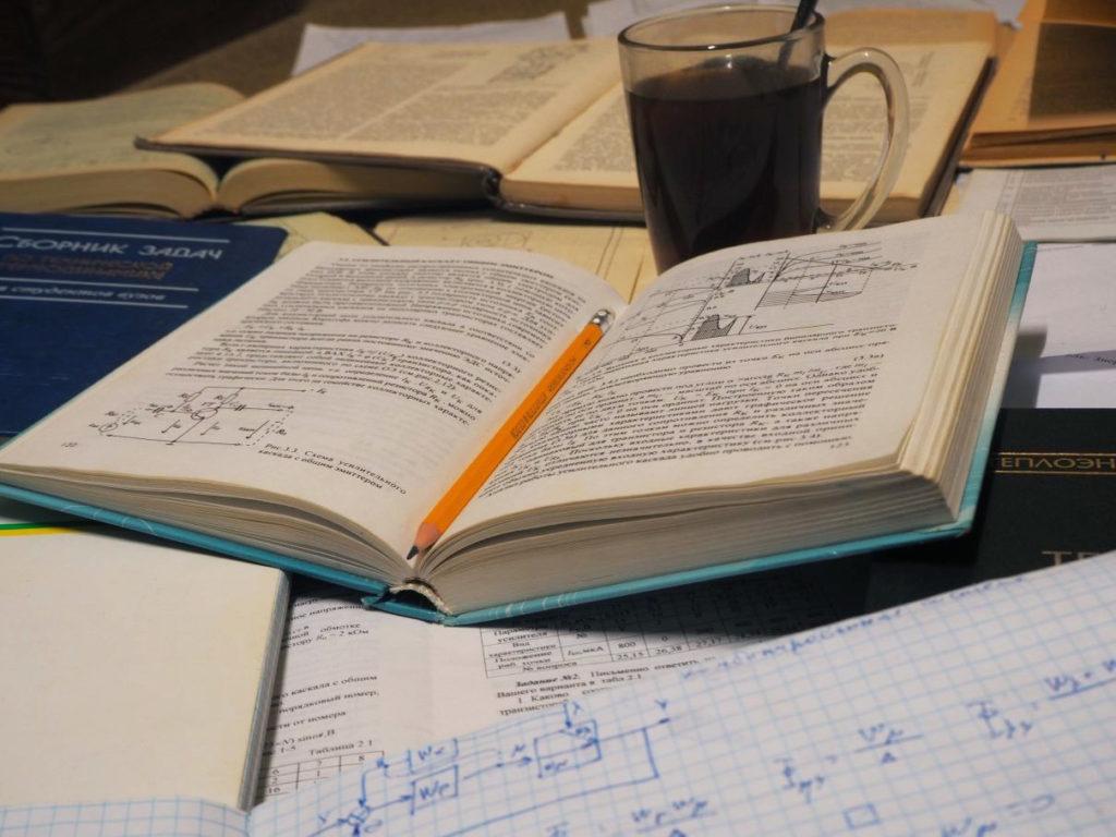 Рунескрипт для поступления в вуз (фото для статьи 1) | Блог Катерины Нистратовой о Рунах