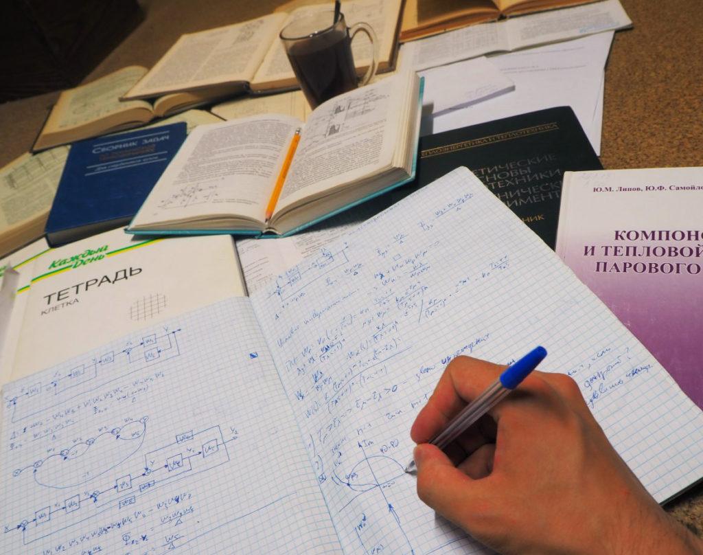 Рунескрипт для поступления в вуз (фото для статьи 2) | Блог Катерины Нистратовой о Рунах