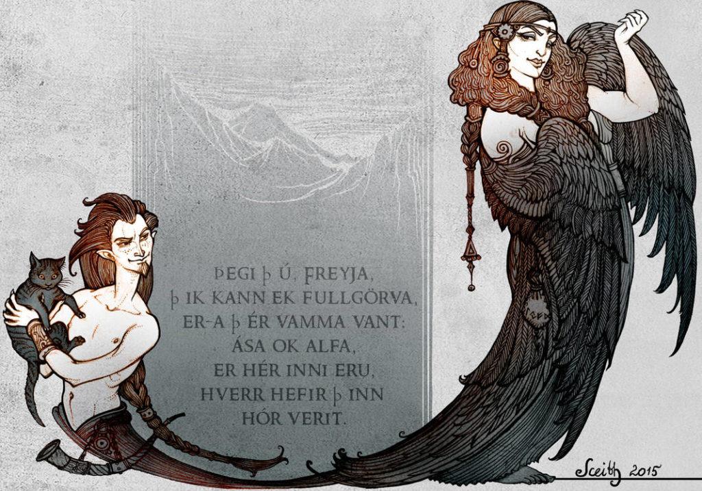 Восемь имен Фрейи: иллюстрация 1 | Блог Катерины Нистратовой о Рунах