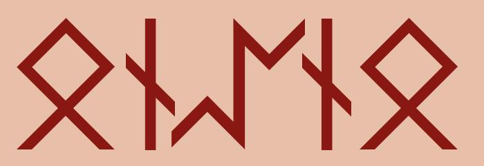 Граница: рунескрипт против бытового вампиризма